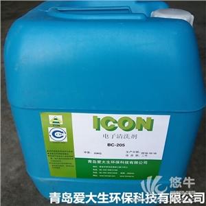 供应青岛生产厂家溶剂清洗剂