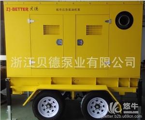 供应贝德XBS柴油机移动泵车柴油机移动泵车