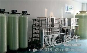 供应水处理设备_水处理设备厂家就找东莞玖特水处理设备