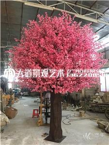 供应假桃树仿真大型植物桃花树 仿真樱花树假桃树仿真大型植物桃