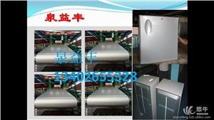 供应侧板苏州泉益丰银色家电彩板使用在电冰箱