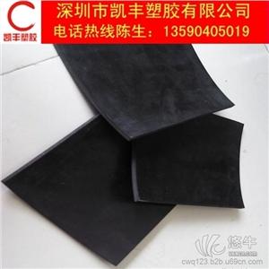 供应橡胶垫、橡胶板橡胶皮