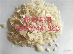 供应龙田厂家直销热固性粉末涂料专用聚酯树脂龙田聚酯树脂