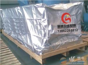 供应电路板PP固化片尼龙真空袋电路板PP固化片尼龙