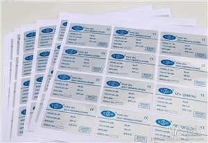 供应高明不干胶标签印刷--质量保证-严格把关高明不干胶标签印刷