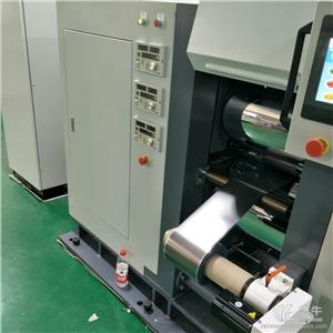 供应泽可森400*450(可定制)导热、柔性石墨片轧机