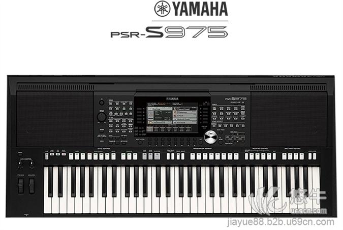 雅马哈S975