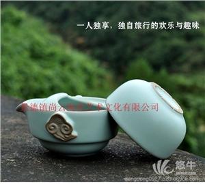 供��尚云、大中002旅行茶具定制