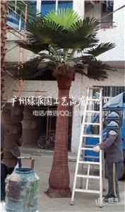 供应大型购物商城人造棕榈树仿真棕榈树假棕树人造棕树