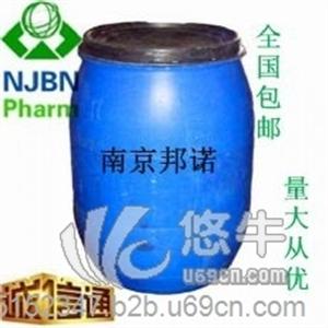 供应高分子吸水树脂