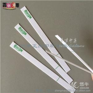供应厂家供应 试纸 高档试香纸 优质闻香纸试香纸25