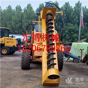 供应批发装载机挖坑机  螺旋钻孔机厂家装载机挖坑机电