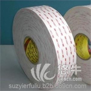 供应取代螺钉柳钉泡棉胶带取代螺钉柳钉泡棉胶带