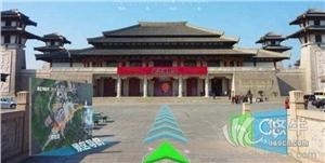 供应AR旅游_未来旅游导览的创新发展AR旅游