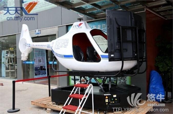 天天飞飞行模拟器