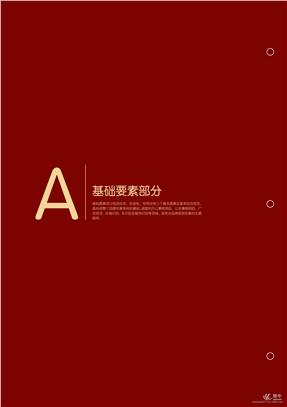 海报设计画册设计