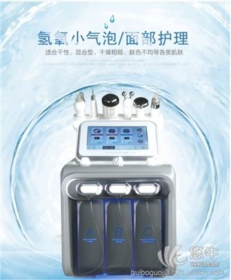 韩式氢氧水电小气泡