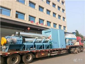供应石塑木塑装饰板材专用磨粉机石塑木塑板材磨粉机
