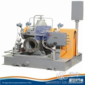供应山水节能APS化工流程中开泵APS化工流程中开泵