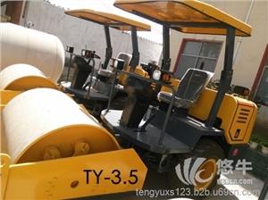 供应腾宇TY-3.5T3吨半单钢轮座驾压路