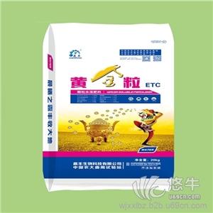 供应鑫隆水溶肥料防滑包装袋