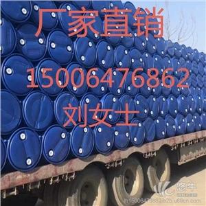 供应泰然200升坚固耐磨化工桶200升化工包装桶