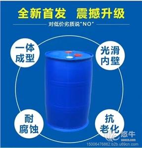 供应泰然200L单环双环塑料桶化工桶200L塑料桶