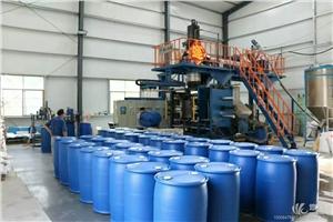 供应京口区200L危险品包装桶塑料桶厂家直供200升危险品包装