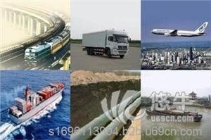 供应货物运输/国内外物流货物运输/国内外物流