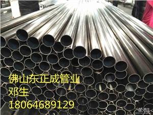 供应成都不锈钢装饰管,304不锈钢装饰管成都不锈钢装饰管