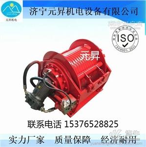 供应元昇ys两吨液压绞车钻机液压卷扬机