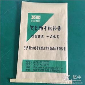 供应浙江致恒包装ZHBZ-1588温州苍南编织袋牛皮纸