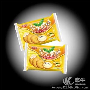 供��食品包�b袋安全型食品袋�干包�b袋坤�制作塑料袋