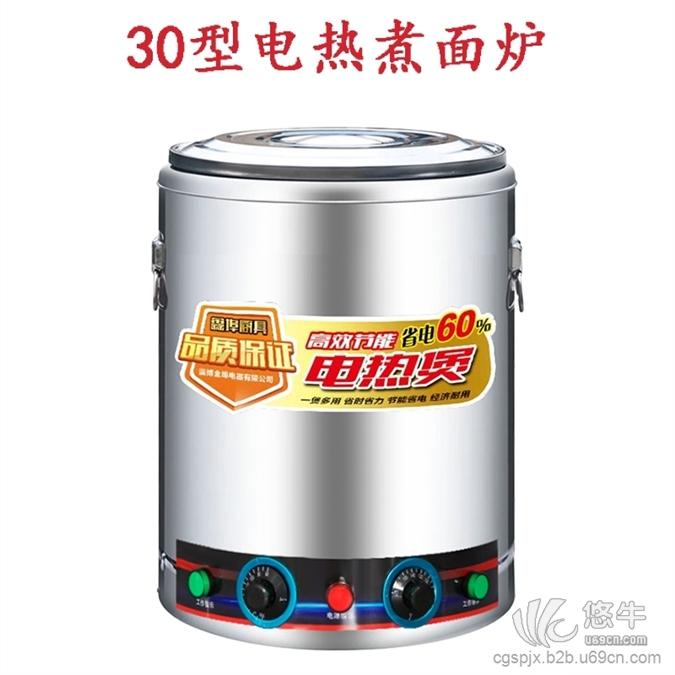 电热煮面桶