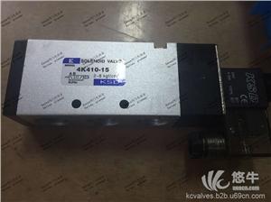 供应KSD气动电磁阀4K410-15气动电磁阀