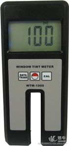 供应兰泰WTM-1000透光率仪