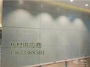 供应无石棉外墙装饰挂板纤维增强水泥板