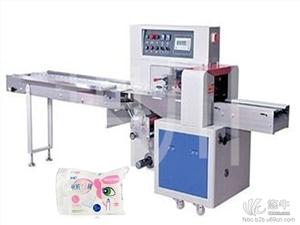供应碧川CY-400起泡网包装机化妆棉包装机起泡网包装机