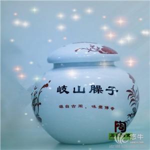 供应景德镇陶瓷臊子肉瓷罐,豆腐乳瓷罐生姜罐臊子肉瓷罐陶瓷食品罐