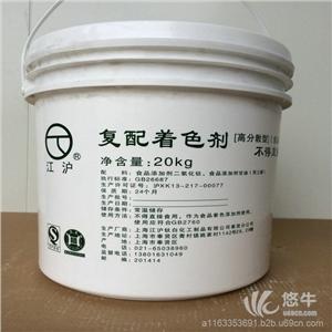供��高分散白色素食用添加�┒�氧化��团渲�色��