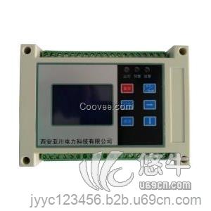 供应HS-M灭弧式电气安全在线监测装置电气安全在线监测装置