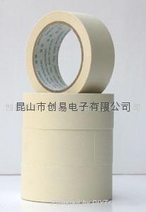 供应创易科技厂家直销打孔美纹纸M011