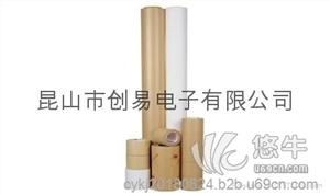 供应创易电子厂家直销PVC双面胶9968