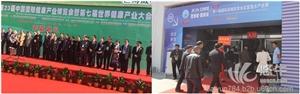 供应2019第12届北京高端饮用水展览会展览会
