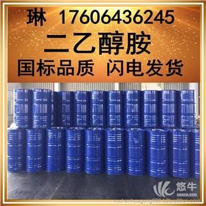 供应国标二乙醇胺生产厂家 二乙醇胺全国发货二乙醇胺