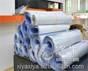 供应西安工程图纸打印24小时快印店工程图纸