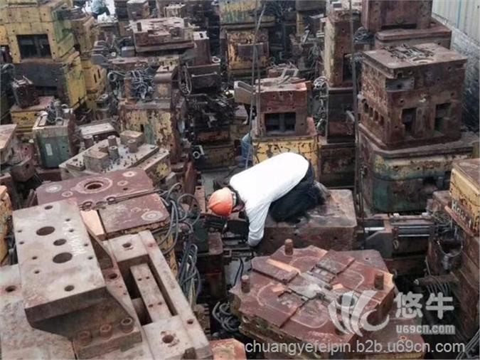 东莞模具回收