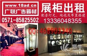 供应杭州展览搭建 杭州展会布置