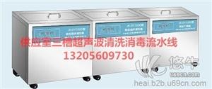 供应合肥金尼克JK系列供应室设备医用基础清洗干燥