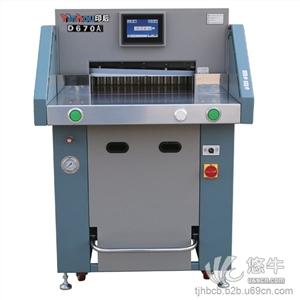 供应液压切纸机天津    印后  D670A液压切纸机